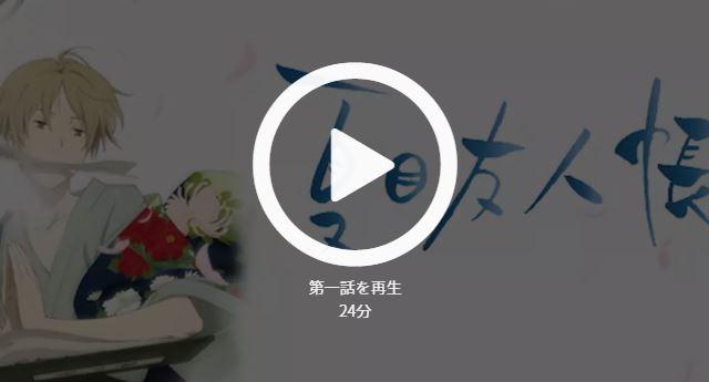 アニメ 無料 Youtube 動画