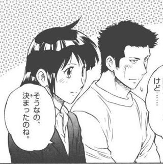 メジャー 吾郎 薫
